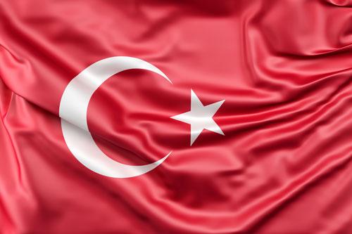 آزمون تعیین سطح آنلاین ترکی آموزشگاه زبان gmt
