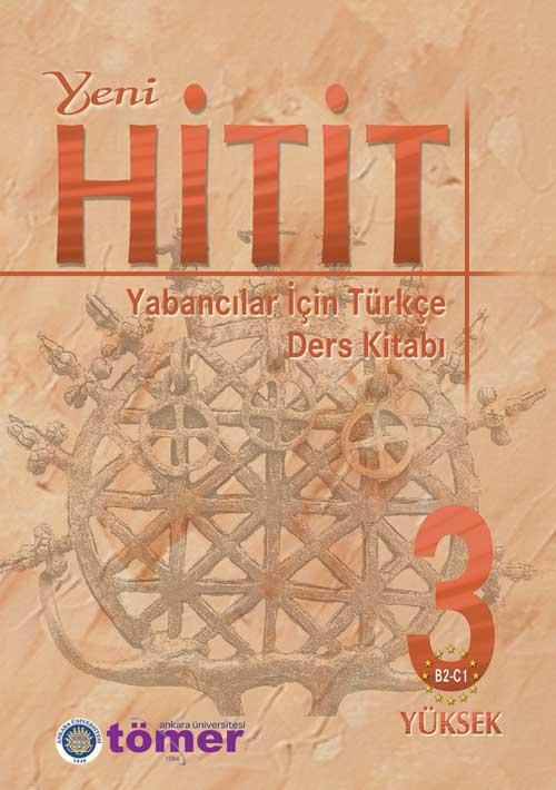 زبان ترکی استانبولی در GMT توسط سری کتاب های Hitit Yeni ، آموزشگاه زبان gmt
