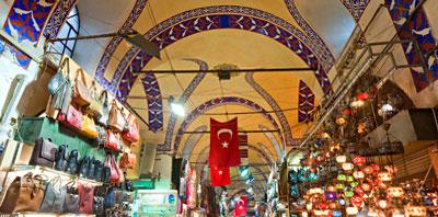 کلمات پرکاربرد ترکی استانبولی در مراکز خرید