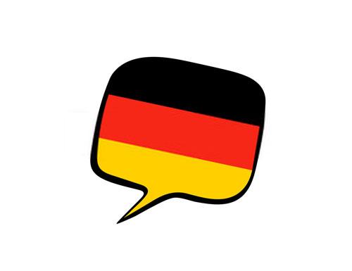 با صدای بلند زبان آلمانی صحبت کنید